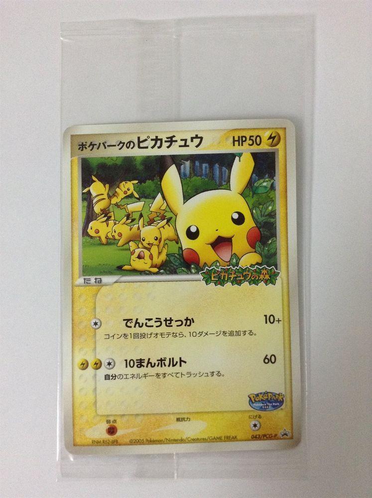 Pokemon Card Carte Torchic Promo 047//PCG-P