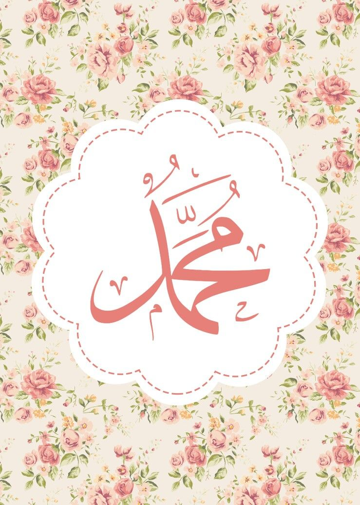 Cumamiz Mubarek Olsun Kartu Seni Islamis Seni Kaligrafi
