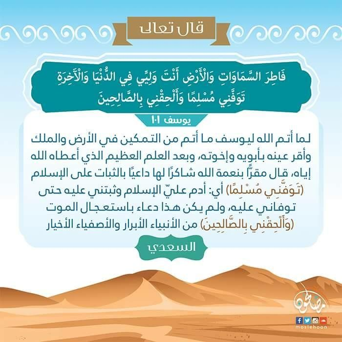 ١٠١ يوسف Ios Ios Messenger