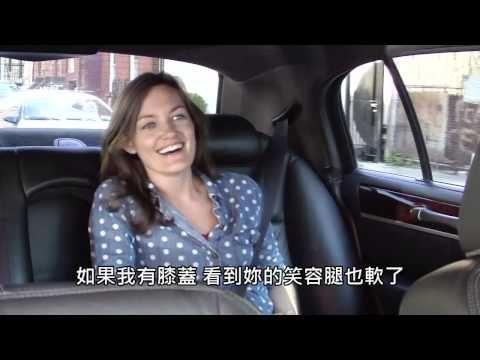衛星導航惡作劇 (中文字幕) (HD) - YouTube