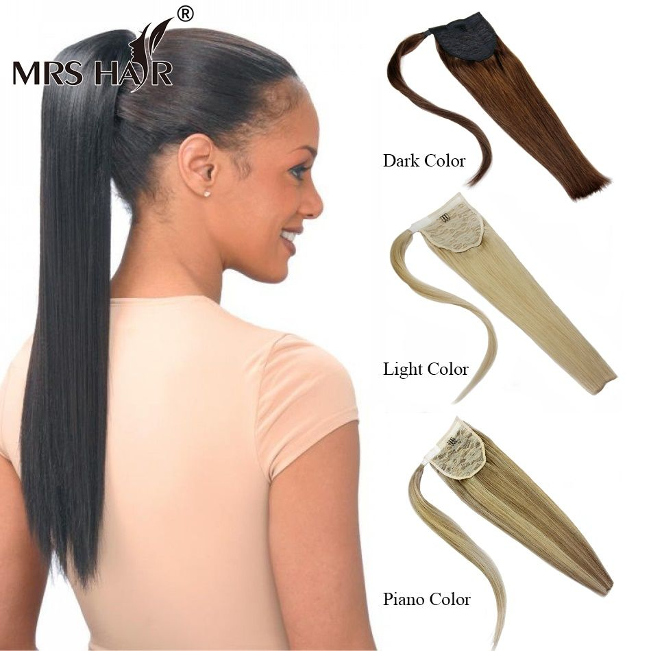 Virgin Natural Human Hair Ponytail Extension 18 22 Real Hair
