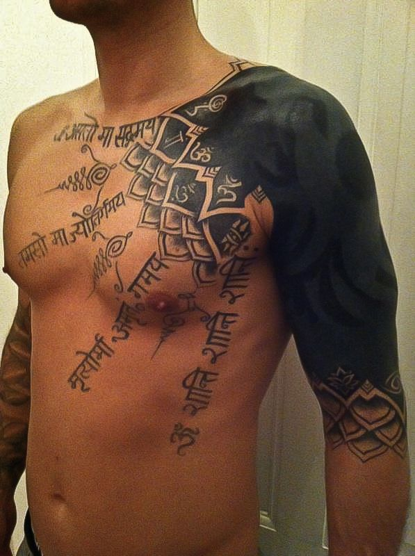 A Mantra Of Peace And Happiness Tattoo Part 2 By Meatshop Tattoo Deviantart Com On Deviantart Mens Shoulder Tattoo Cool Shoulder Tattoos Best Sleeve Tattoos