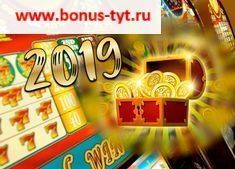 leonbets казино фриспины бонус подарки