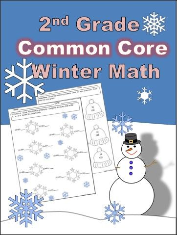 This set of free 2nd grade math worksheets is correlated to the ...