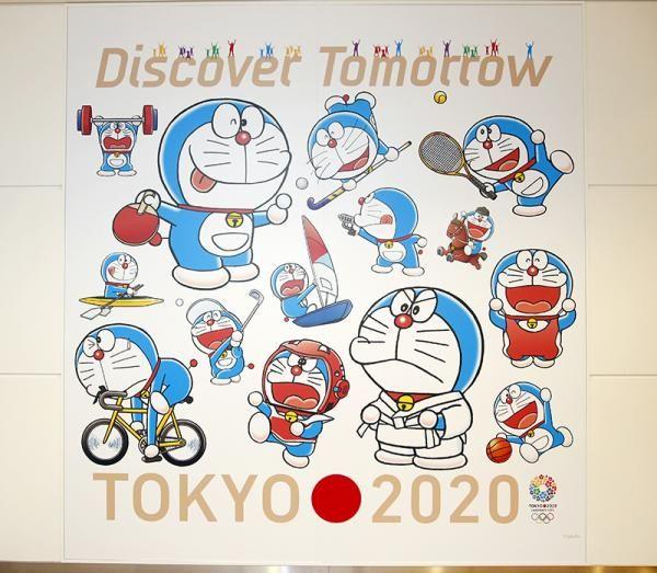 pictograms tokyo olympic 2020 ドラえもん オリンピック ポスター