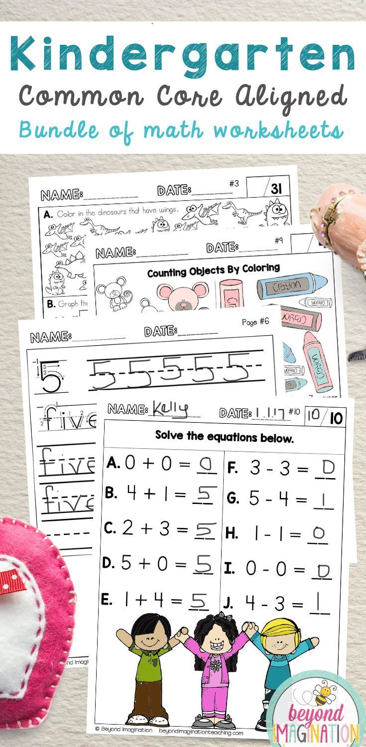 Kindergarten Math Common Core Standards Bundle | Kindergarten common ...