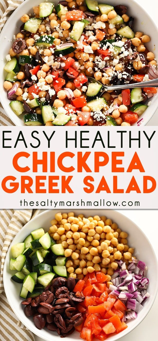 Easy Greek Chickpea Salad is a mouthwatering healthy salad that is packed full o...  - recipes -