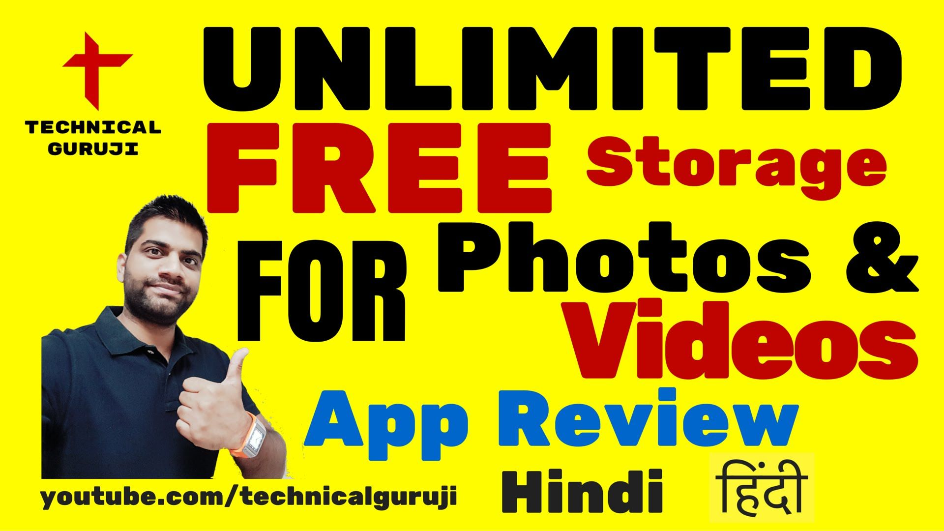 [Hindi] Unlimited Cloud Storage for Photos and Videos