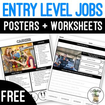 Entry Level Jobs Posters & Worksheets FREEBIE #freereadingincsites