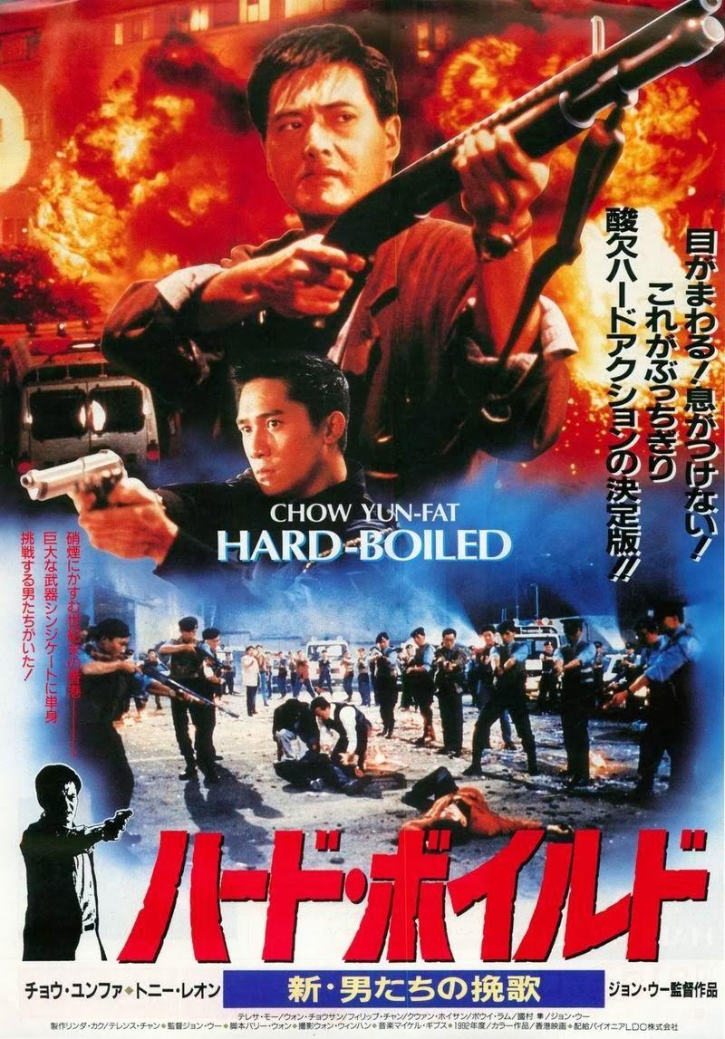 1992 Hard Boiled John Woo Japanese Movie Poster Action Movie