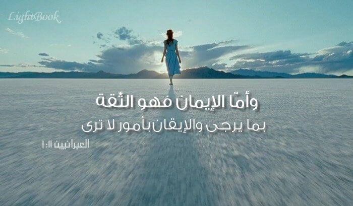 L4uaf0yhb Qhym