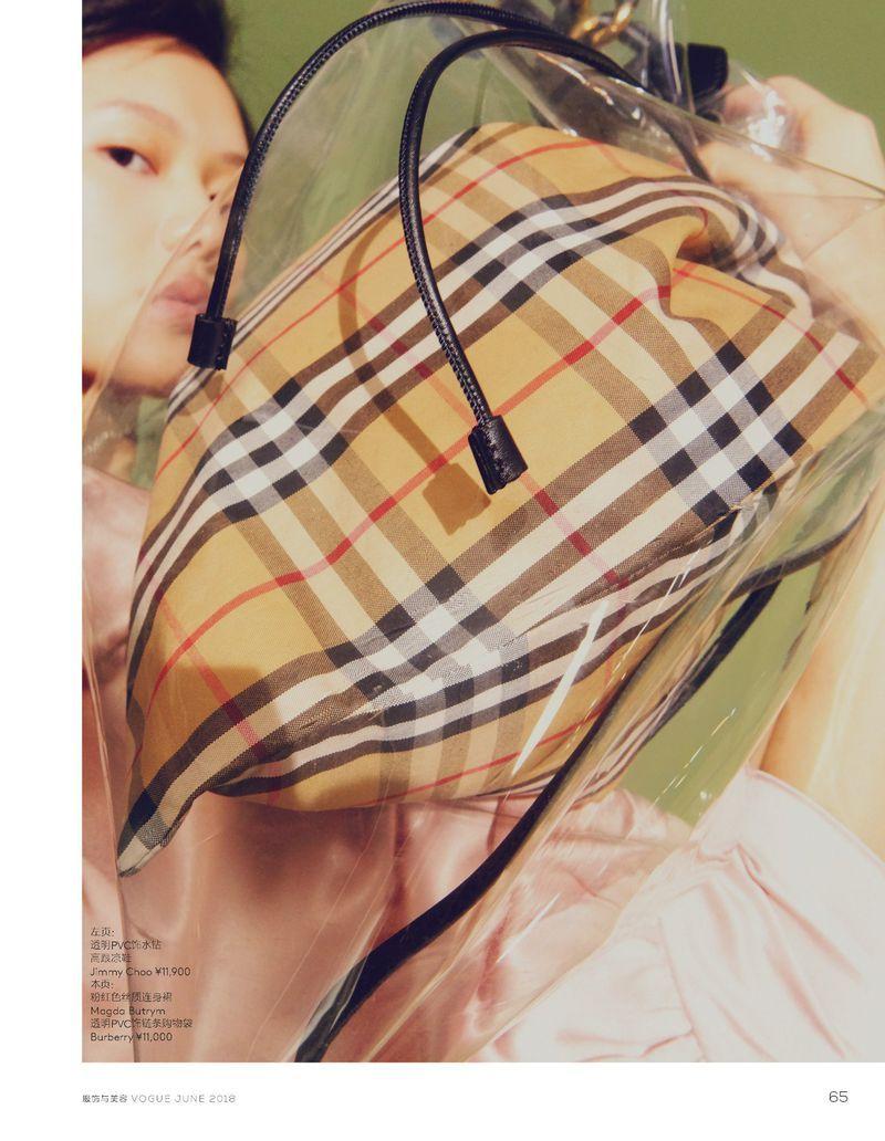 Summer Essentials By Aki Leen Vogue China Burberry Prorsum Ii  -> Aki Carpetes