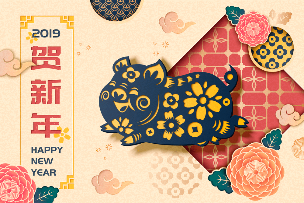 chinese new year  craft business cards creative flyer