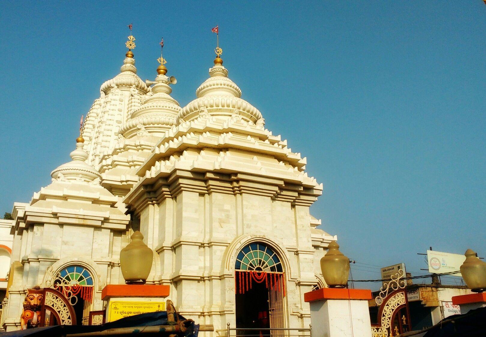 durga mandir balangir odisha india shakti shivananda