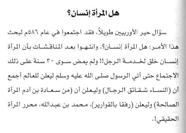 Pin On Arabic بالعربي