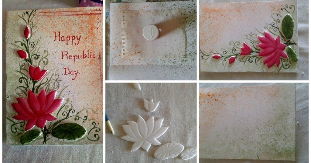 Learn How To Make Greeting Card Decoration From Thermocol Use The Steps Dampen Sponge Squeeze It Dilute Sap Green Dab On Paper