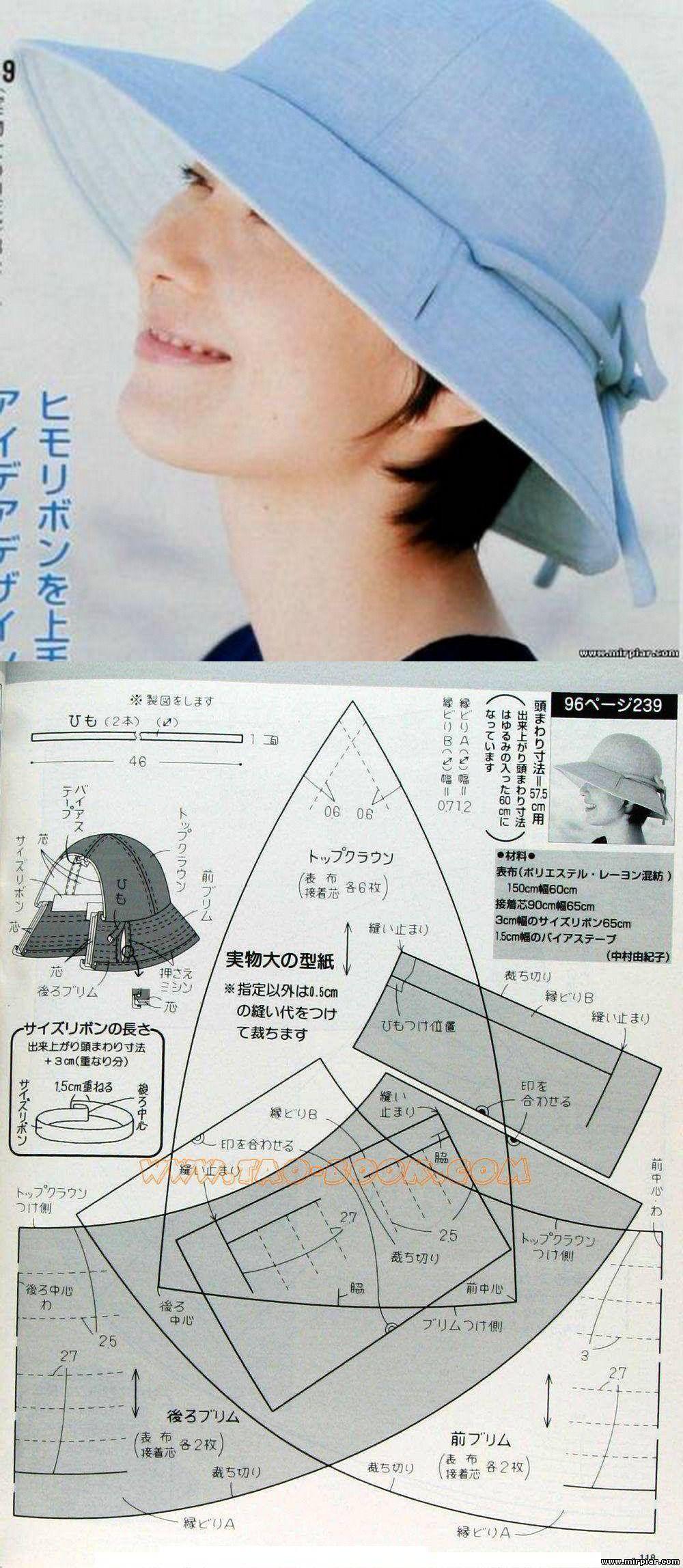 Pin de 한진숙 en 모자 패턴 | Pinterest | Gorros, Costura y Patrones