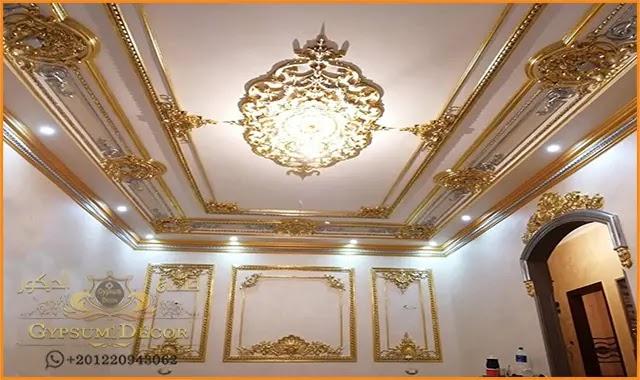 ديكورات جبس Dream Catcher Mandala Ceiling Lights Modern Decor