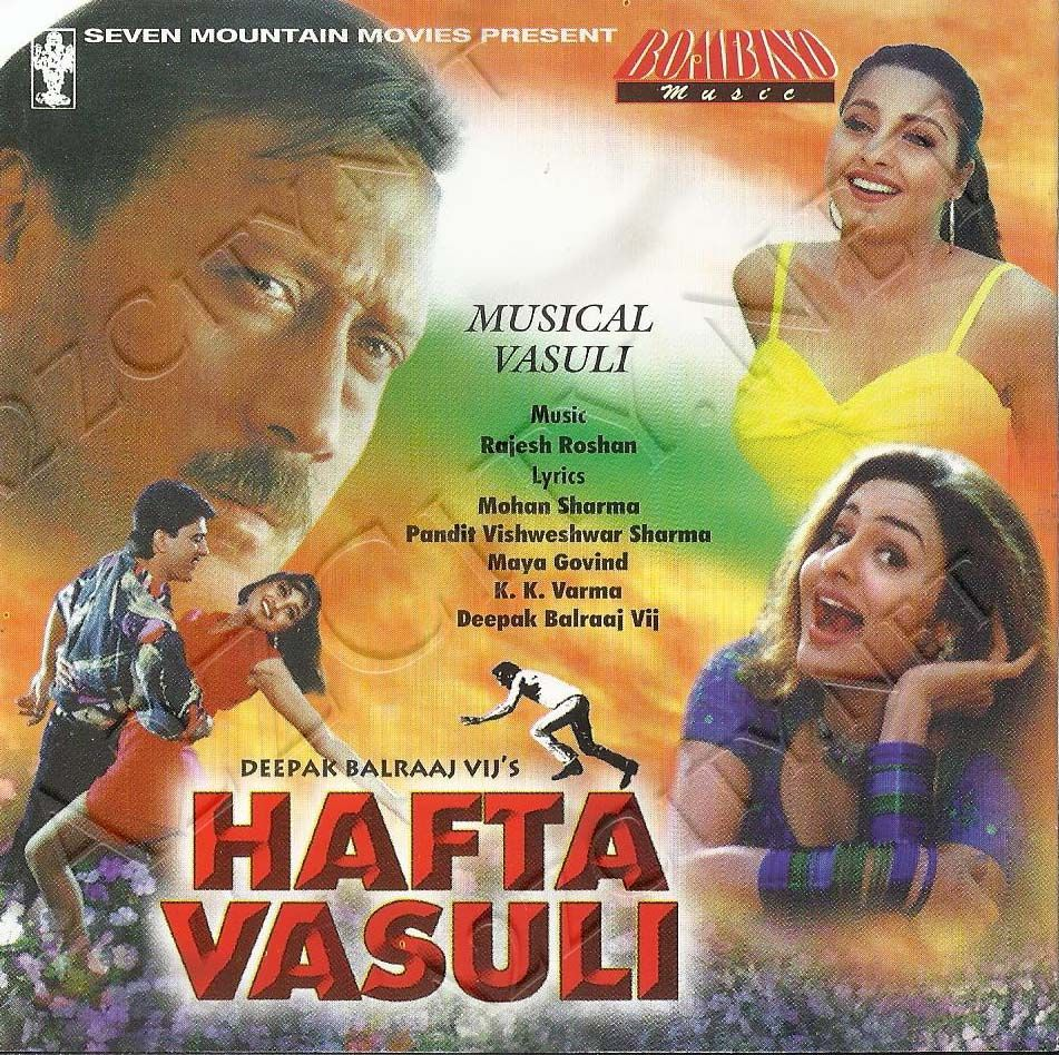 Hafta Vasuli 1998 Flac En 2020