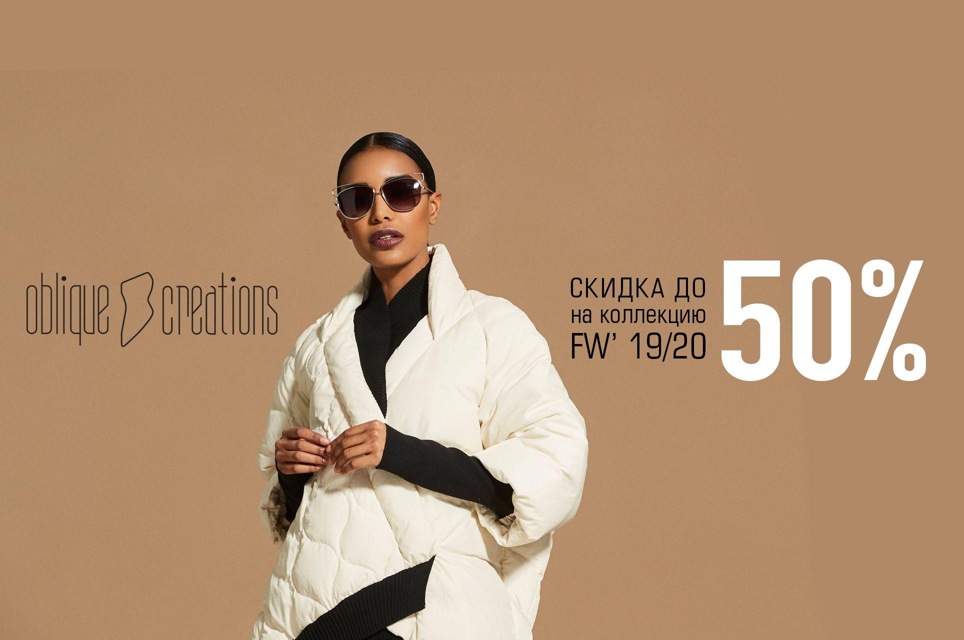Photo of Oblique.ru – Italian women's designer clothes …