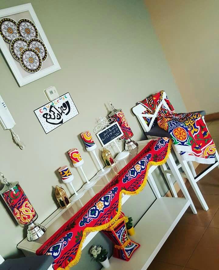 17 Simple Ramadan Decoration Ideas You Can Do At Home Ramadan Decorations Ramadan Kareem Decoration Ramadan Crafts