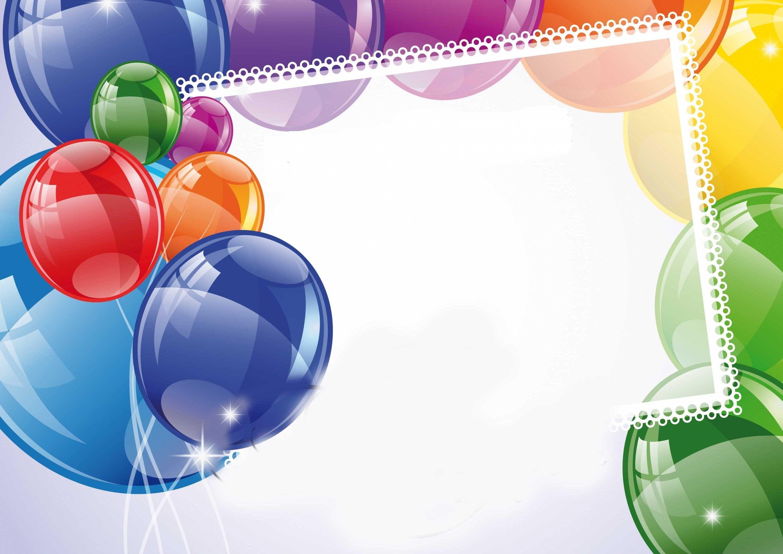 Картинки подложки с днем рождения