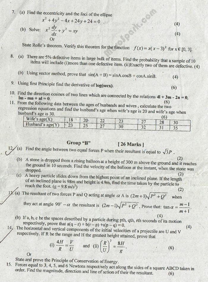Mathematics Grade XII Send Up Exam Question Paper 2014