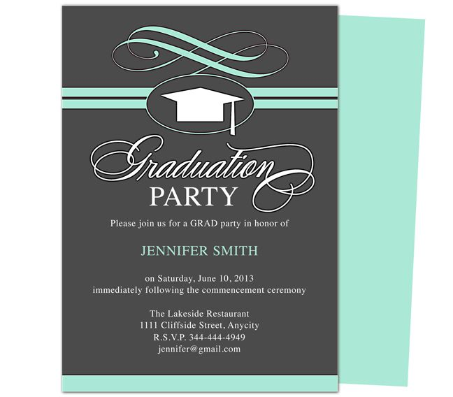 Graduation Party Invitation Templates Swirl Graduation Party - Party invitation template: graduation party invitation postcard templates free
