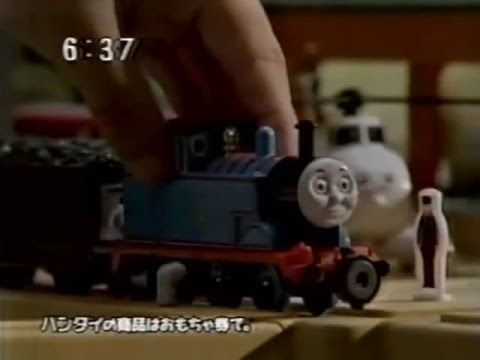 Boiler Room Thomas The Tank Engine