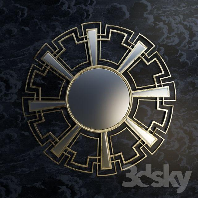 Home Design 3d Gold: Mirror Wall D117 Cm ARTEVALUCE