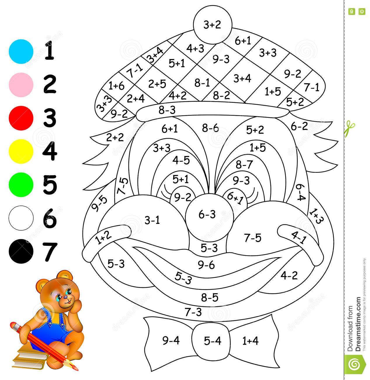 Moderno Pre K Hojas Para Colorear Imprimibles Composición - Dibujos ...