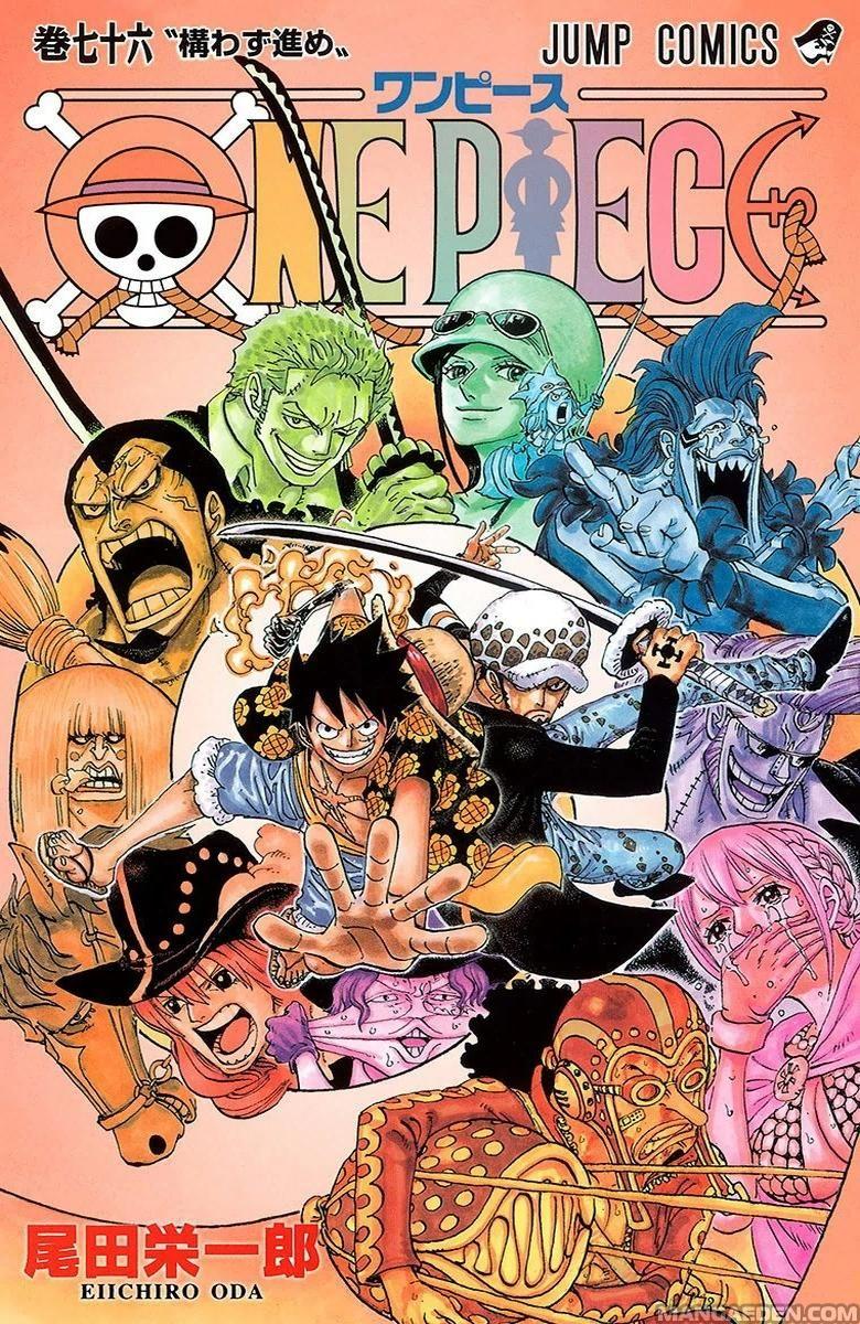 One Piece Wano Kuni in 2020   One piece manga, One piece