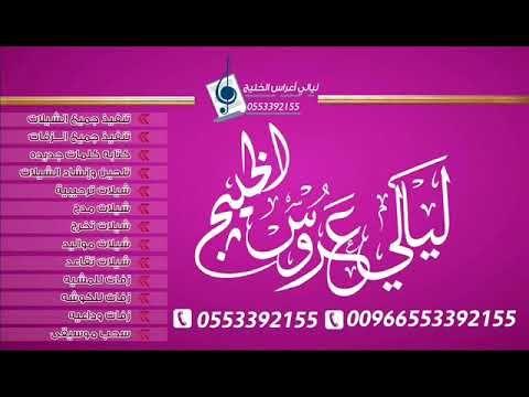 شيلات مدح وتهنئه باسم ام محمد الحربيه شيلة مدح واستقبال ام محمد وبنتها Attributes Neon Signs