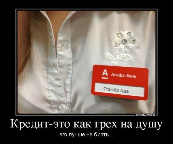 Займ у частного лица под расписку