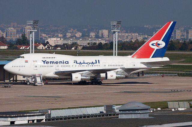 Yemenia Airways (Yemen)