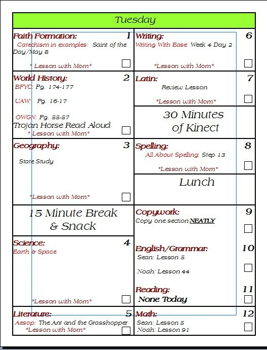 Full Page Daily Lesson Plan Homeschool Daily Lesson