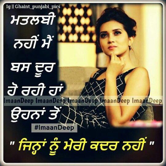 Sad status | sad status | Sad quotes, Punjabi quotes