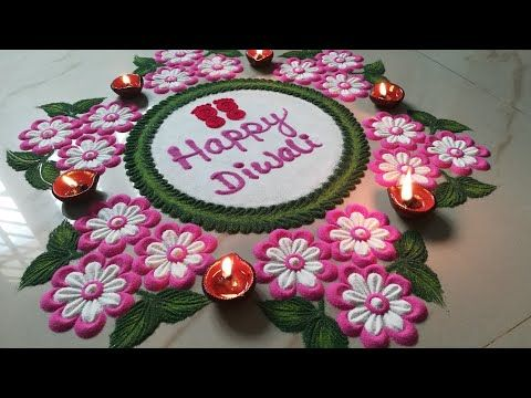 Effortless as well as Mesmerizing HAPPY DIWALI Rangoli | Decorative HAPPY DIWALI Rangoli design 2019