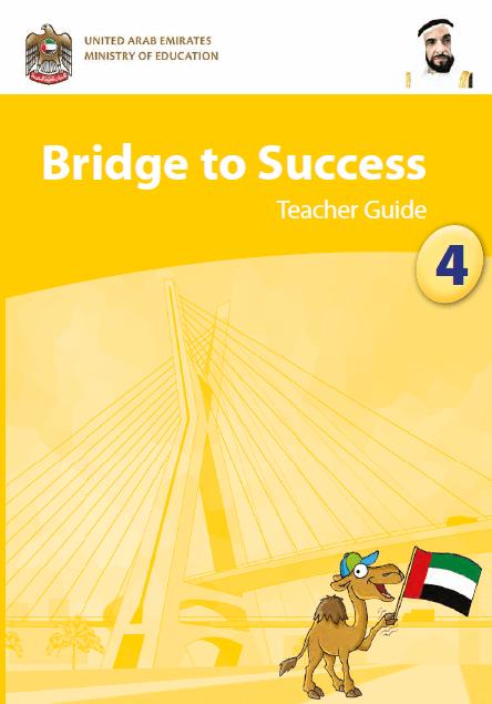 اللغة الانجليزية دليل المعلم الفصل الدراسي الاول للصف الرابع Teacher Guides Ministry Of Education Education