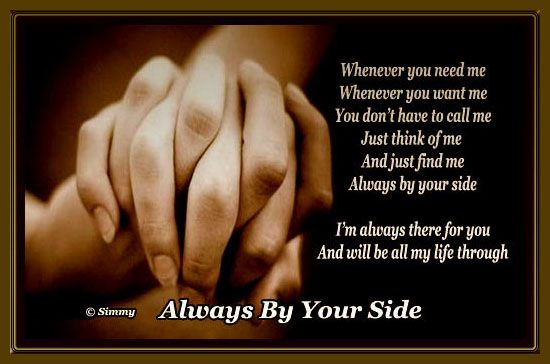Always Find Me By Your Side Be Yourself Quotes Siding Quote Inspirational Words