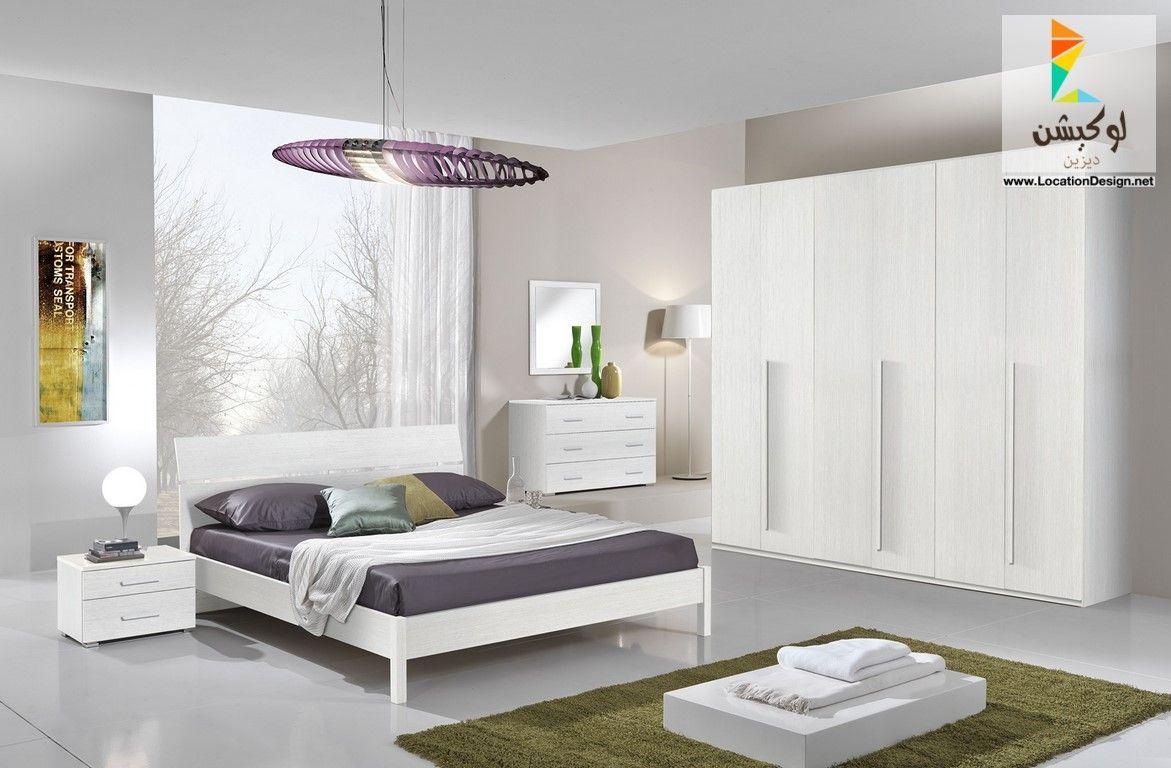 احدث كتالوج تصميم غرف نوم مودرن 2017 2018 بأذواق عالمية لوكشين ديزين نت Bed Furniture Design Colorful Living Room Design Home Decor Bedroom
