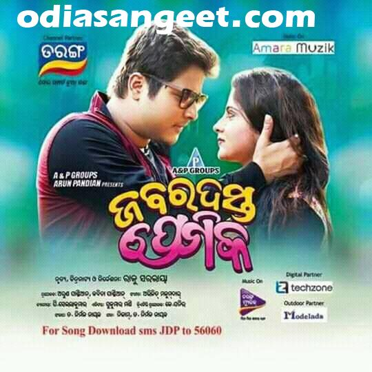 Odia Movie Songs Songs Movie Songs Mp3 Song Download