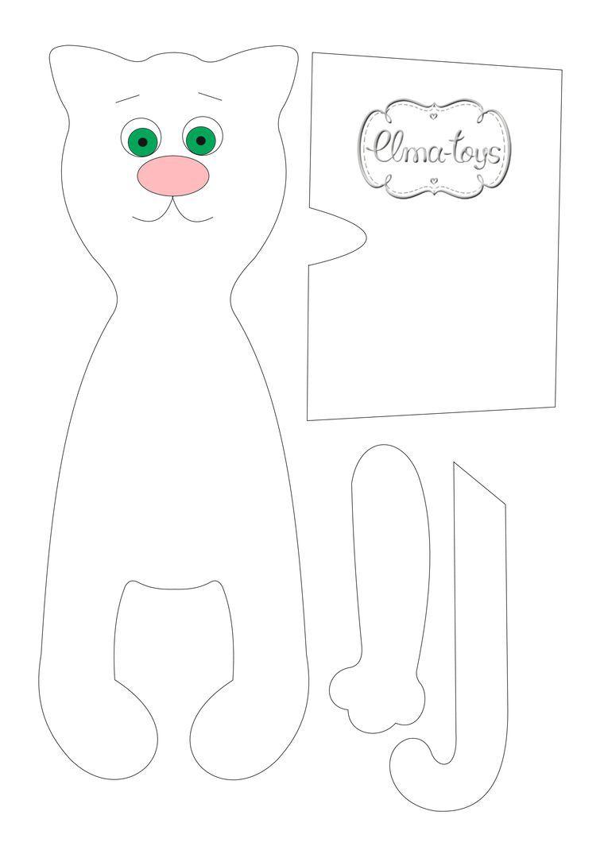Как сшить котика из выкройки