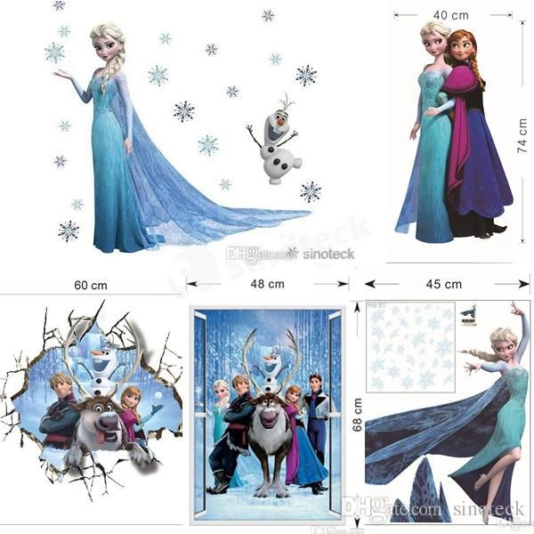 Wall Stickers Removable Frozen Home Décor