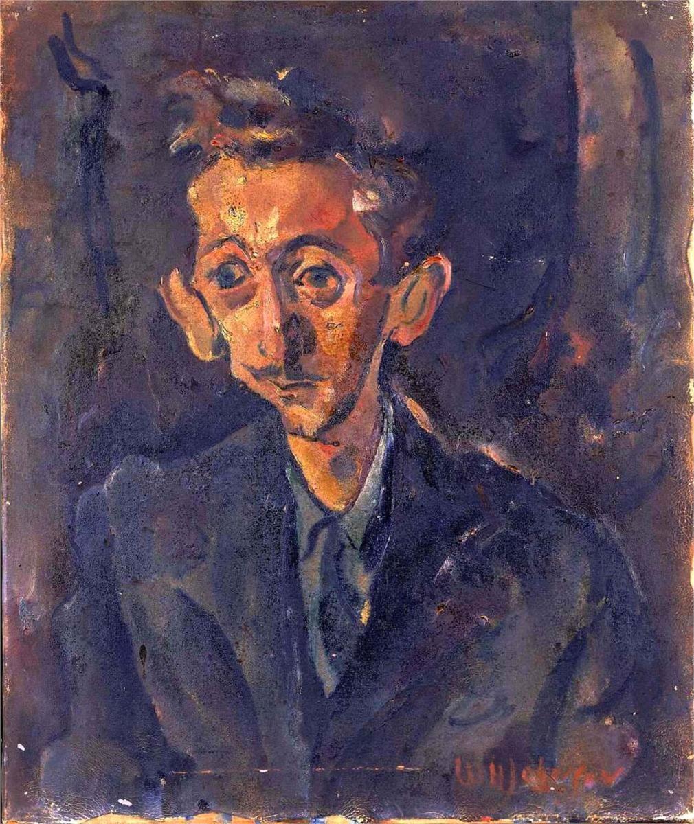 Portrait of Ilya Bolotowsky William H. Johnson