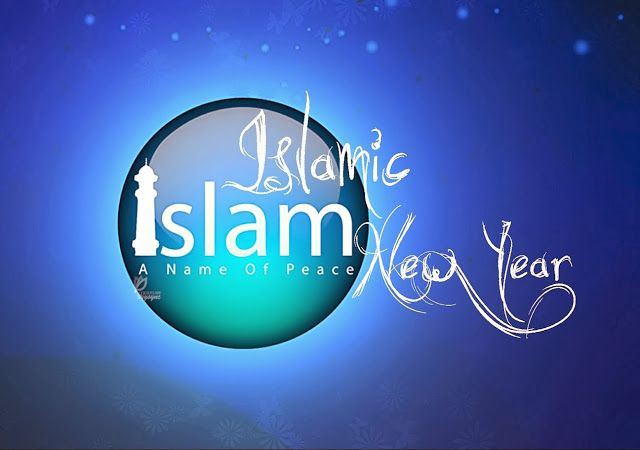 25 happy islamic new year images 2018 happy new year wishes images 2018