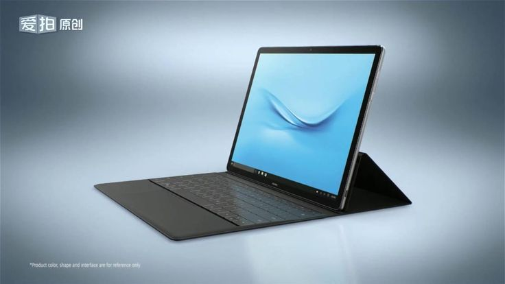 Cool Huawei MateBook 2017: HUAWEI MATEBOOK...  Electronic Age Check more at http://mytechnoshop.info/2017/?product=huawei-matebook-2017-huawei-matebook-electronic-age-2