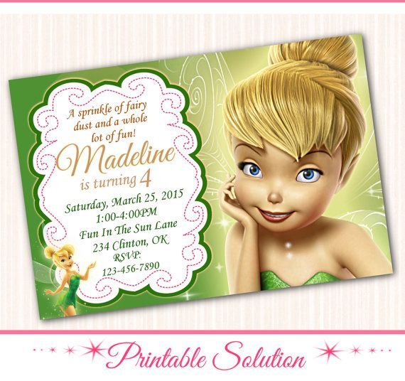 tinkerbell party invites printable free