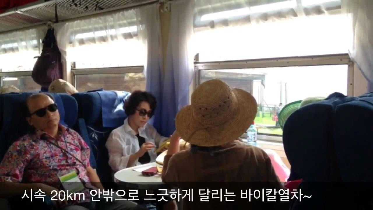 수요포럼 인문의 숲 - 바이칼 여행 - 로드무비 3 - by 인생기록사 이재관