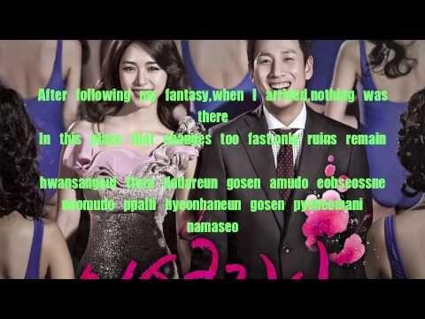 EVERY SINGLE DAY - New World (Miss Korea OST) English/Romanized Lyrics